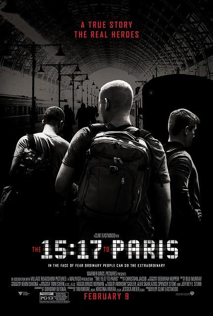 349 15時17分、パリ行き.jpg